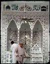 Masjid Marble Member