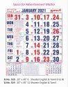 Office Wall Calendar 518