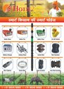 Agriculture Solar Fencing Insulator