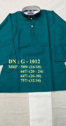 New Cotton Punjabi Suit & Pant Set For Boys