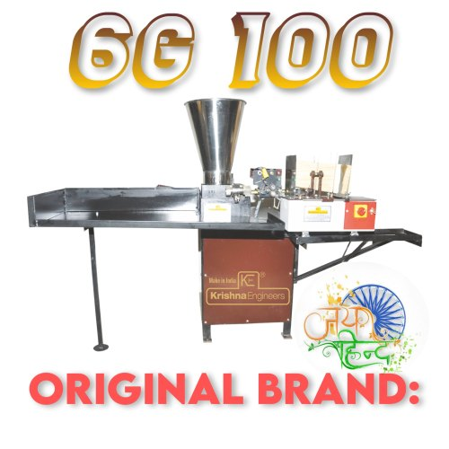 6G 100 AUTOMATIC AGARBATTI MAKING MACHINE