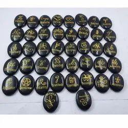 1 Inch Oval Healing Stone
