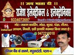 Househould Appliance Repair Service