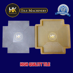 S Shape Paver Moulds