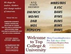 10-6 University Selection Medical Admission Guidance 2020, India & Abroad