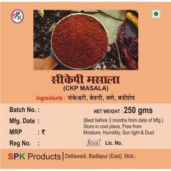 SPK CKP Masala Powder, 250 Grams, Packaging Type: Packet