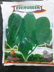 Hybrid Evergreen Palak Seeds, Packaging Type: Packet, Packaging Size: 500 Grams