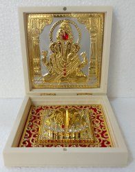 Golden Pooja Dabbi