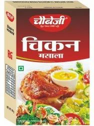 Chaubejee Chicken Masala, Packaging Size: 100 g, Packaging Type: Box