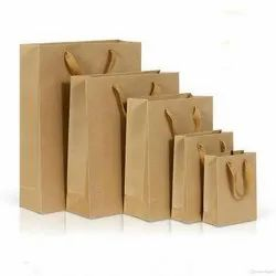 Brown Paper Bag, For Shopping, Capacity: 1-5kg
