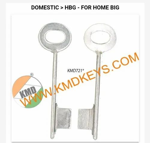 KMD721 Door Lock Iron Key