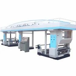 BOPP Adhesive Coating Machinery