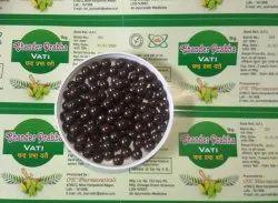 Chander Prabha Vati, Grade Standard: Medicine Grade, Packaging Size: 1kg