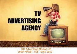 TV Advertising Agency, in Maharashtra, Mode Of Advertising: Outdoor