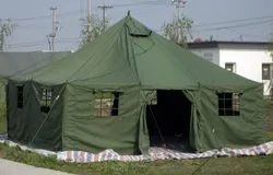 Multicolor Canopy Cover Cloth For Military Tent