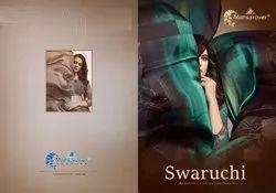 Printed Blue Swaruchi Mansarover Branded Sarees, With blouse piece