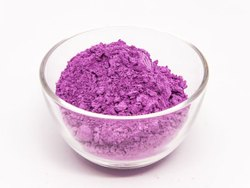 Brazilian Purple Clay ( Cosmetic Clays / Soap / Face Pack Ingredients )