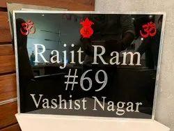 Acrylic Designer Name Plate