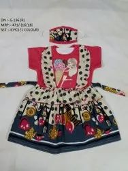 AMAZING NEW SIMPLE FANCY FROCK FOR GIRLS WITH MASK