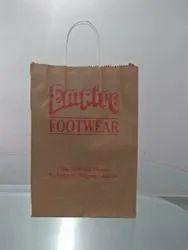 Brown Plain Handmade Craft Paper Bag, Capacity: 1-2 kg