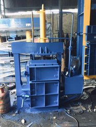 Single Chamber Single Cylinder Machine