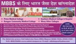 Offline 5 Years Medical courses (MBBS ) No Donation, Direct admission, in low fees