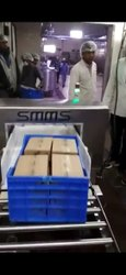 SMMS Dairy Metal Detector