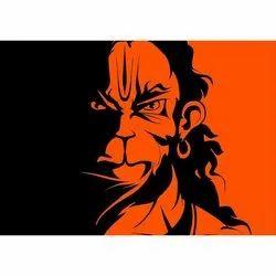 2D Stickers PVC Sticker Sheet Lord Hanuman Wallsticker 12 x 18 Inch