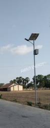 Solar 12 Watt Street Light