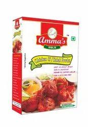 Amma's Gold Mutton Masala Chicken 65/ Kabab Powder 80 grm, Packaging Size: 100 g, Packaging Type: Box