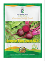 Beetroot Seed Rubyqueen Nz-9, Packaging Type: Packet, Packaging Size: 50 Gms And 200 Gms