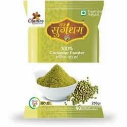Cilantro Coriander Powder, 250 Gm, Packaging Type: Packet