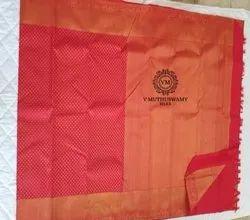 Best Kanchivaram Sarees