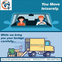 House Shifting Top Rated Movers, in Trucking Cube, Local