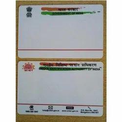 Aadhar Card Printing Service, in Pan India
