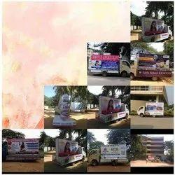 Banner Flex Transit Media Advertisement Service, in Karnataka, Offline
