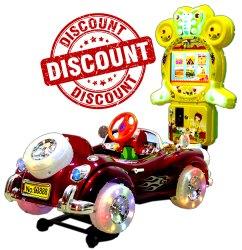 Car Kiddie Ride - 3D Video