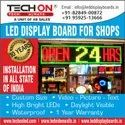 TECHON P6P4P3LED Modules And Screen