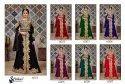 Senhora Dresses Aroma Faux Georgette Exclusive Designer Suits Catalog Collection