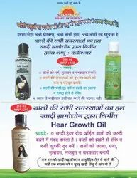 Hair Growth Shampoo with conditioner