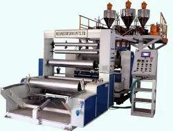 Plastic Film Plant