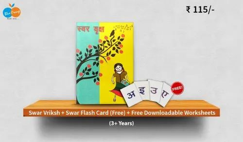 Swar Vriksh With Flash Card And Downloadable Worksheet