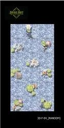 Ceramic Multicolor 300x450 12x18 Digital Wall Tiles, Thickness: 8 - 10 mm, Size: Large