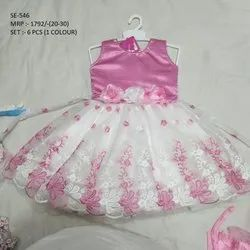 NEW PARTY WEAR SLEEVES LESS  LONG FROCK FOR GIRLS