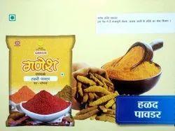 Ganesh Turmeric Powder