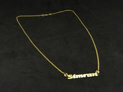 Name Necklace Handcut in brass 18ct gold plated, For Jewelry, Size: Free