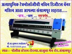 Noio Brochure Printing Service