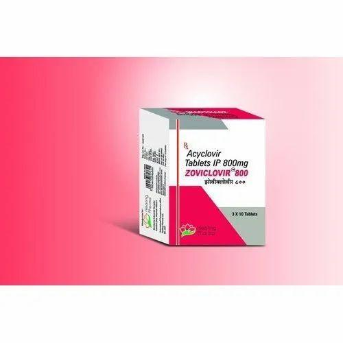 Gabapentin benadryl