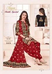 Unstitched Multicolor Mayur Batik Salwar Suit