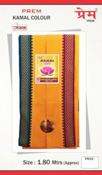 Banarasi Border Kamal Gold Cotton Gamcha